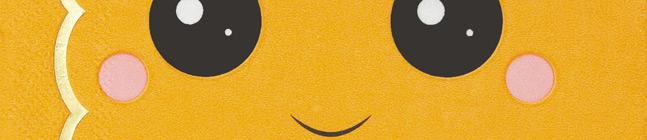 Thème d'anniversaire Citrouille Sweety Halloween pour votre enfant
