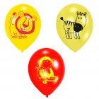 6 ballons safari