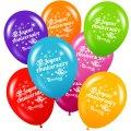 Ballons � gonfler