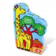 Puzzle La Savane 48 pièces