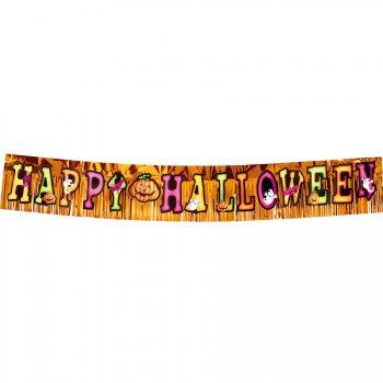 Bannière à franges Happy Halloween Party