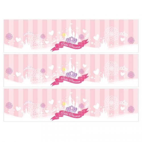 Contours de gâteaux en sucre - Princesse