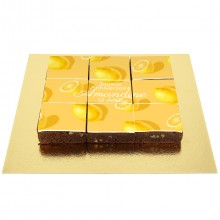 Brownies Puzzle Citron - Personnalisable