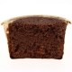 9 Cupcakes Reine des Neiges - Chocolat