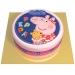 Gâteau Peppa Pig - Ø 20 cm. n°1