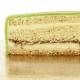 Gâteau Licorne Or Personnalisable - 26 x 20 cm Vanille