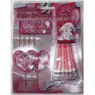 Kit de décoration Princesse