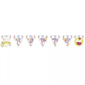 Guirlande Fanions Happy Birthday Little Cooks