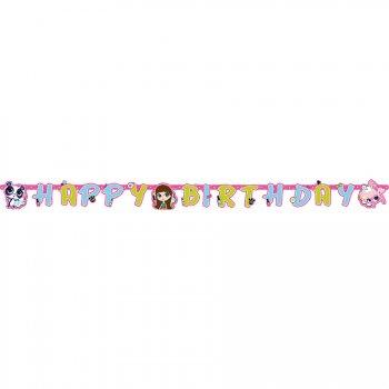 Guirlande lettres Little Pet Shop 2