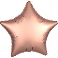 Ballon Etoile Satin Rose Gold (48 cm)