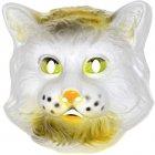 Masque Chat Enfant