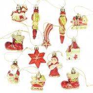 12 Petits Décors Noël à suspendre Rouge et Or (5 cm)