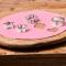 FunCakes Pâte à Sucre Étalée Rose - 430g images:#2