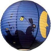 Lanterne Lampe - La nuit des animaux