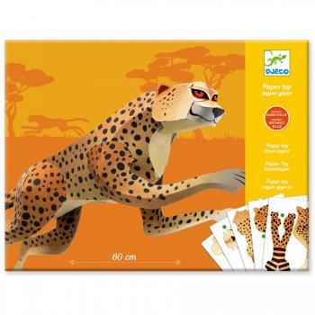 Paper toys - Jaguar géant (60 cm)