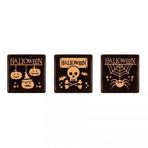 3 Carrés Relief Halloween (3,5 cm) - Chocolat Noir