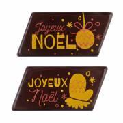2 Plaquettes Joyeux Noël Boule + Gant (5,5 cm) - Chocolat Noir