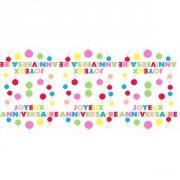 Nappe Joyeux Anniversaire Pois Multicolores