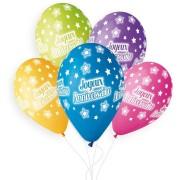 5 Ballons Joyeux Anniversaire Ø33cm