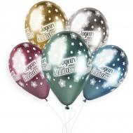 5 Ballons Joyeux Anniversaire Chromé Ø33cm