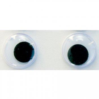 Sachet de yeux mobiles