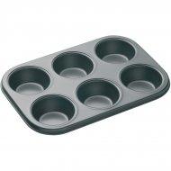 Plaque 6 Moules Cupcakes (7 cm) - Métal