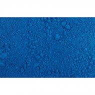 Poudre colorante alimentaire liposoluble bleu nuit