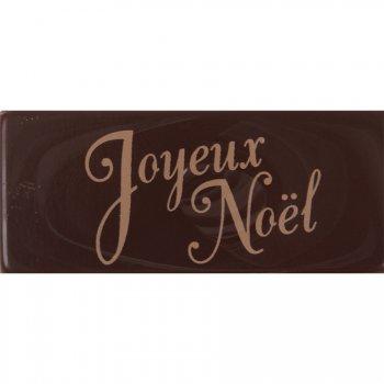 3 Plaquettes Joyeux Noël en chocolat