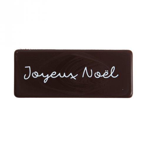 2 Plaquettes Joyeux Noël (5,5 cm) - Chocolat noir