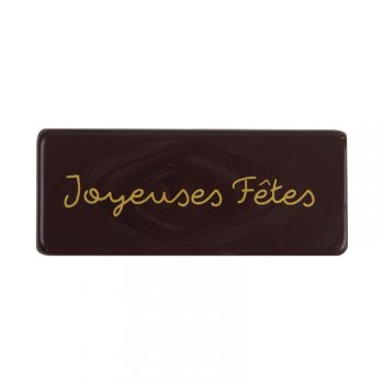 2 Plaquettes Joyeuses Fêtes Or (5,5 cm) - Chocolat noir