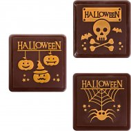 3 Carrés Relief Halloween (4,8 cm) - Chocolat Noir