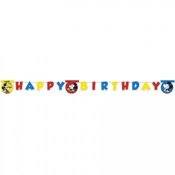 Guirlande Happy Birthday Mickey Super Cool (2 m)