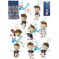Porte-clé Figurine Euro 2016 3D