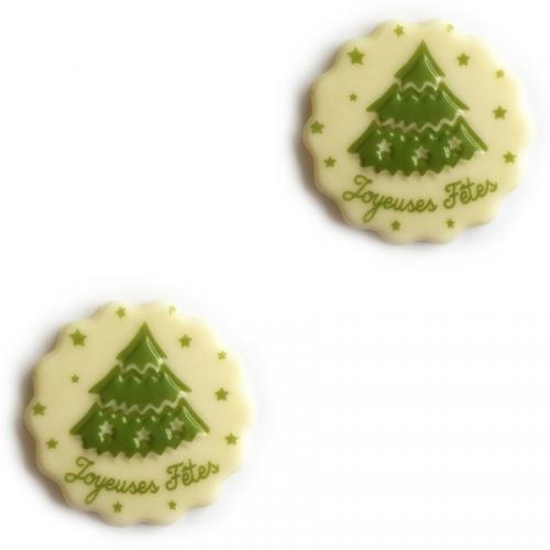 2 Minis Disques Sapin Vert Joyeuses Fêtes Relief - Chocolat Blanc
