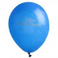 8 Ballons Joyeux Anniversaire Bleu Nuit