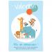 Invitation à personnaliser - Jungle Happy Birthday. n°3