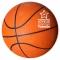 Fotocroc à personnaliser - Ballon de Basket images:#0
