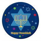 Boîte à fête Happy Hanouka