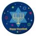 Bo�te � f�te Happy Hanouka. n�1